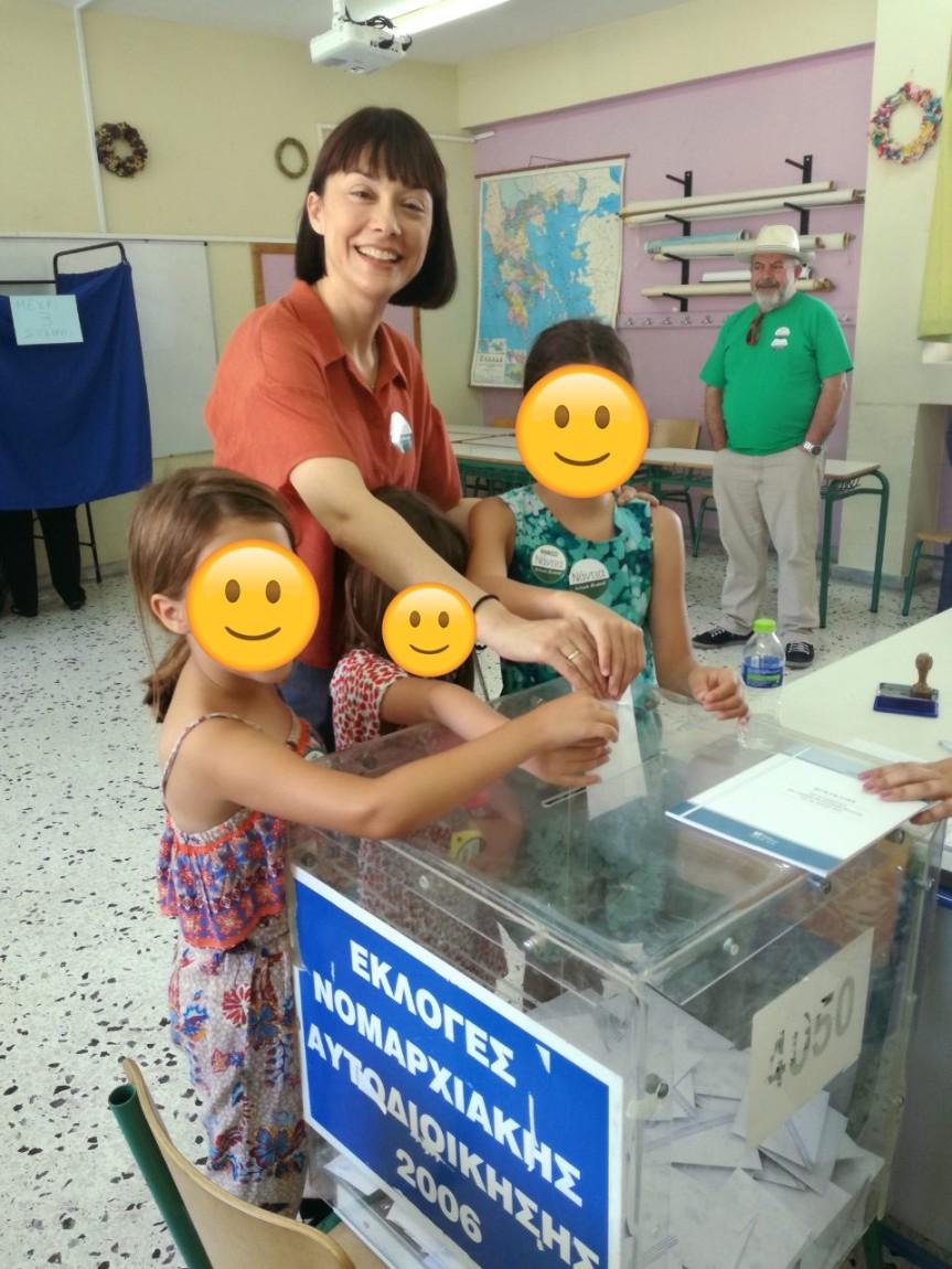 Ψηφίσαμε οικογενειακώς και με φίλους στο Περιστέρι για ισχυρό ΚίνημαΑλλαγής